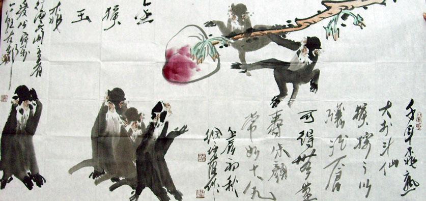 水墨画猴子步骤